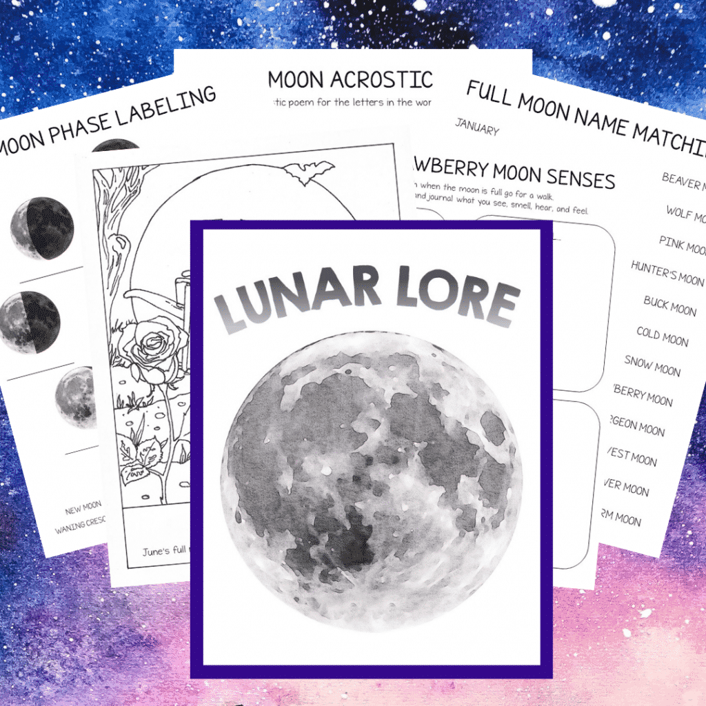 lunar lore homeschool science outer space astronomy printables